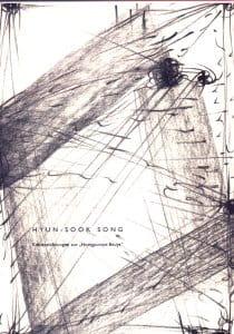 """Hyun-Sook Song – Kohlezeichnungen zur """"Honigpumpe-Beust"""""""